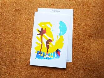 不思議な植物2  ポストカード(043)  2枚セットの画像
