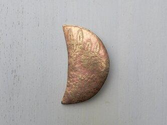 ブローチ「月」の画像