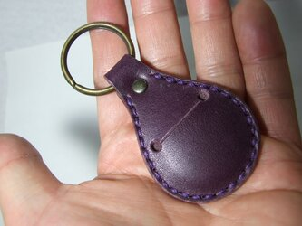 500円玉キーホルダー 紫の画像