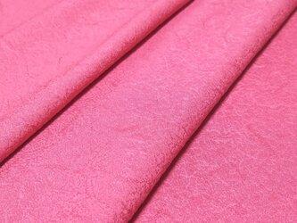 正絹 着物地 はぎれ【抽象模様】濃いピンク 50cmの画像