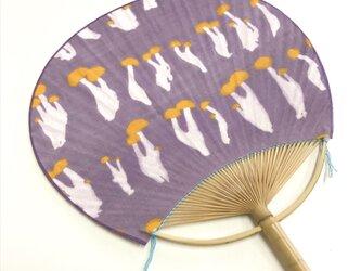 手拭い地うちわ[ しめじ ]紫の画像