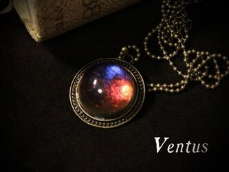 魔法石~Twilight~の画像