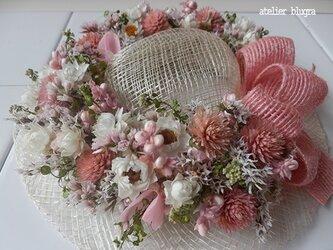 八ヶ岳〜(定形外郵便)シナマイ帽子のアレンジ02の画像