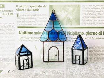 *再販*サンキャッチャー・Maisonうろこ屋根(ブルー)の画像