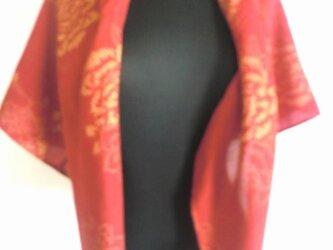 着物リメイク スカーフ G29の画像