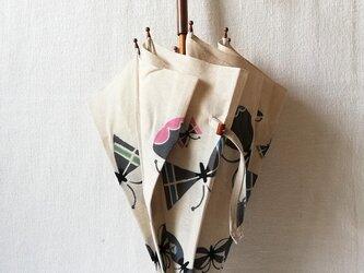 型染め 日傘「蝶のさんぽ」の画像