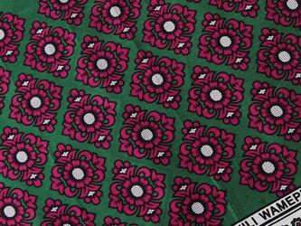 アフリカ布『カンガ』グリーン × ルビーレッドの画像