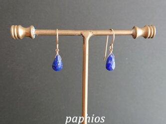 再々販[ピアス/イヤリング] lapis lazuliの画像