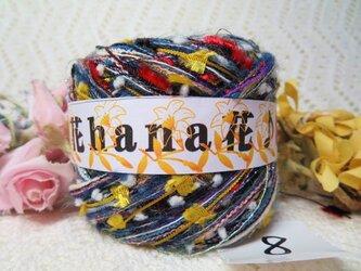 ♪花hana花♪オリジナルリボン引き揃え糸50g⑧の画像