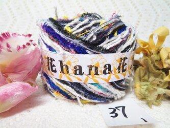 ♪花hana花♪オリジナル引き揃え糸35g㊲の画像