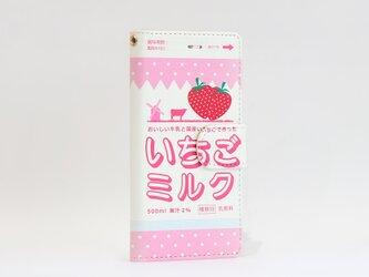 iphone12 ケース 手帳 ベルト付 いちご ミルクの画像