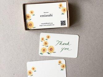 ひまわりの名刺 ショップカード メッセージカード 50枚の画像