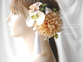 コチョウランとダリアのヘッドドレス/ヘアアクセサリー(コーラルオレンジ)*結婚式・成人式・ウェディングドレスにの画像