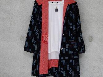 着物リメイク 絣のフード付きコート 裏地付きの画像