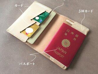 国際免許証&SIMカードが入るパスポートケース PPC-06k ヌメ革生成り 旅券入れ ホルダーの画像