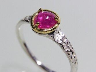 サファイア (非加熱) * Sapphire Ring  Rの画像