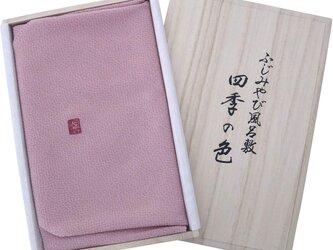 風呂敷 四季の色 正絹ふじみやび 68cm幅 鼠砂の画像