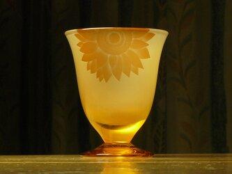ひまわりの食前酒グラス A 琥珀色×オレンジ (1個)の画像