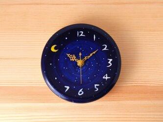 Night Clock 月と星の掛け時計 N2の画像