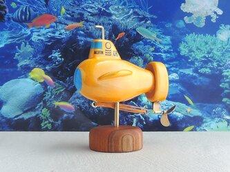 潜水艇アルビン(木の玩具)の画像
