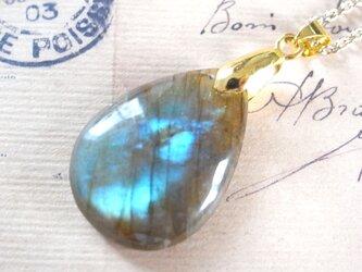 ネックレス ブルーラブラドライト雫型の画像