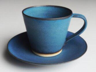 深海ブルーカップ&ソーサーの画像