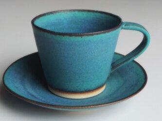 ターコイズカップ&ソーサーの画像