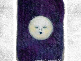 『夜のお月さま』 ポストカード 2枚セット 絵柄変更可の画像