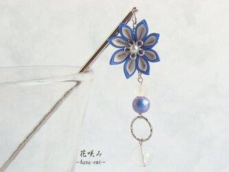 つまみ細工 <夏> かんざし 青×白 《浴衣、七五三、成人式、着物》の画像