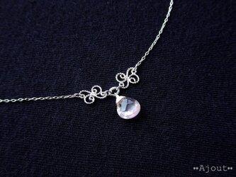 ローズクォーツのネックレス《N-215》の画像