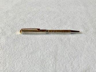 錫のボールペン カスタム 全錫の画像