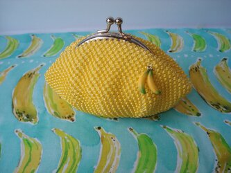★X'mas Campaign★ Beaded Purse --Banana Yellow--の画像