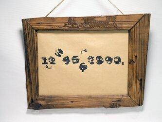 「1点もの」のエイジング額縁(フォトフレーム): A4の画像