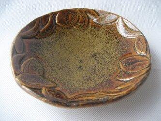 草木レリーフ 飴釉小皿の画像