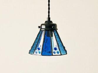 ペンダントランプ・Parapluie(ブルー)の画像