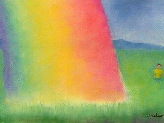 虹のはじめの画像