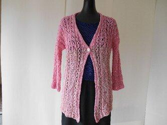 ピンクのハイウエスト切替透かし編みカーディガンの画像