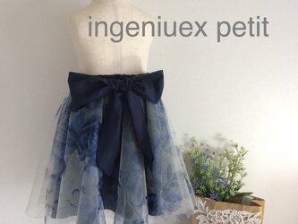 ブルーローズのチュールプリントスカート <110cm>の画像