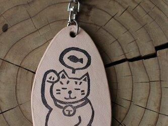 招き猫 キーホルダーの画像