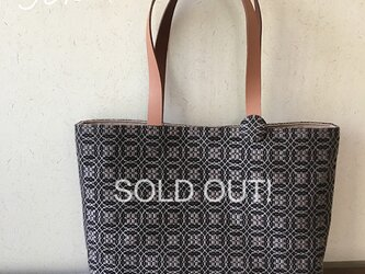 T様専用受注品 [手織りA4横型バッグ] 他の方はご購入できませんの画像