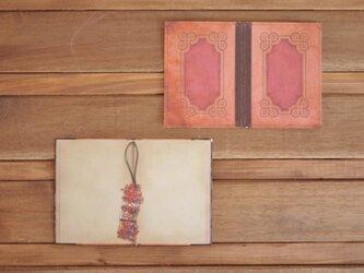 アンティーク 書籍風 メッセージカードの画像