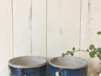 紺青釉水玉カップの画像