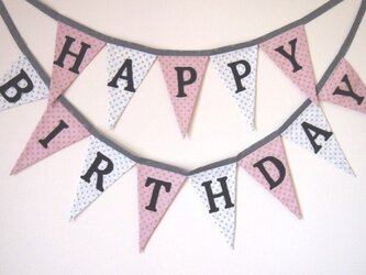フラッグガーランド Happy Birthdayの画像