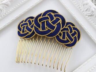 梅のコーム 金/藍 髪飾り 水引 (着物,浴衣にお薦め,和,正月,成人式,和装,入学式,卒業式,シンプル)の画像
