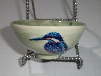 かわせみの小さめ飯茶碗の画像
