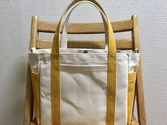 「ポケットトート」中サイズ「生成り×マスタード」帆布トートバッグの画像