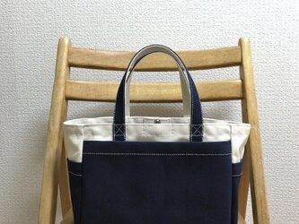 「ボックストート」小サイズ「生成り×ネイビー(紺)」帆布トートバッグの画像