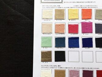 【herissonリネン色見本】あなただけのお色選びに役立ててください♪の画像