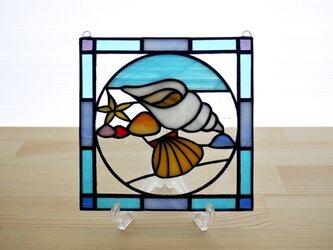 ステンドグラス ミニパネル 貝殻 15cmの画像