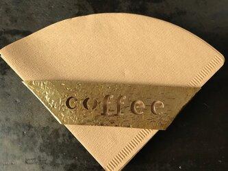 コーヒーフィルターホルダーの画像